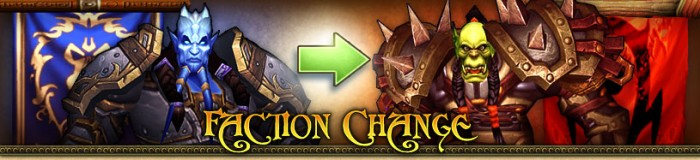 wow_changement-faction